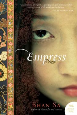 2016-10-25-1477419317-983702-Empress.png